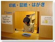 神奈川新聞総合サービス