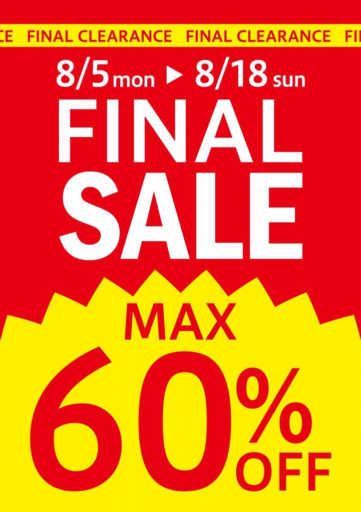 FINALSALE_A1-60%